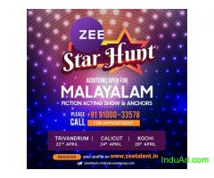 Star Hunt Zee Auditions for people of Kerela in Thiruvananthapuram