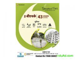 Tamarind Park, 2 BHK Flats for sale at Dhayari-Pune.