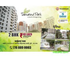 2 BHK Flats in Tamarind Park Dhayari, Pune.