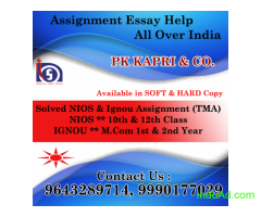 Solved Assignments 2017-2018