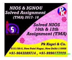 Get IGNOU, NIOS Solved Assignments of Session 2018-19