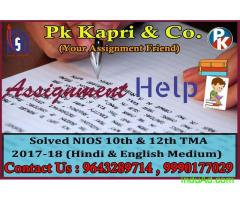 PK Kapri and Co: Get NIOS Solved Assignments of April or October