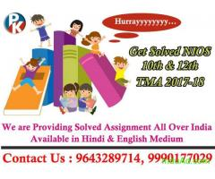 IGNOU SOLVED ASSIGNMENT M.COM SOLUTION