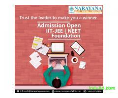Narayana Admission cum scholarship test