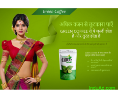 Green Coffee Grano Price: Weight Loss Safety Products