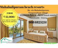 Resorts in ECR Chennai | Resorts in Mahabalipuram
