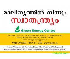 Leading Thermal Incinerator Manufacturers in Thrissur Kunnamkulam Irinjalakuda Kodungallur Kodakara