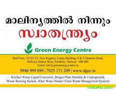 Best Poultry Waste Incinerator Manufacturers in Thrissur Kunnamkulam Irinjalakuda Kodungallur