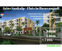 Duplex house for sale in Basavanagudi