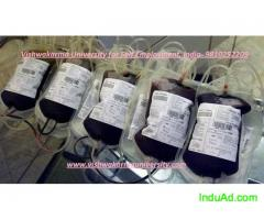 DIPLOMA IN BLOOD TRANSFUSION TECHNOLOGY