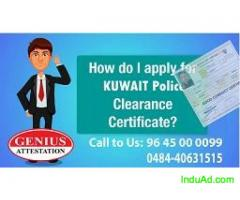 kuwait police clearance certificate
