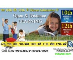 NIOS: Failed Student Get Admission in 10th & 12th from NIOS board
