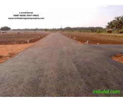 Low budget dtcp approved project sale at kovilpalayam