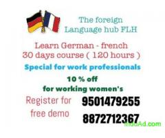 GERMAN &  FRENCH course 30 days call-FLH  9501479255