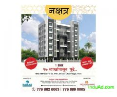1 BHK Flats in Shivane , Pune.
