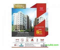 NATP Sanction 2 BHK Flats For Sale in Aambegaon Khurd
