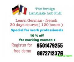 German & french classes from best teachers @ FLH 9501479255