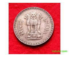 one rupee big coin 1979  old coin