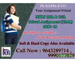 Solved assignment 2017-18 Get NIOS, IGNOU,