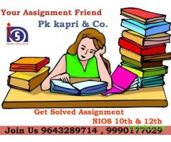 NIOS Solved Assignment 2017-2018 For 10th,12th,M.com, NIOS
