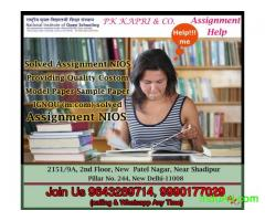 2017-2018,2016-17 Solved assignment  nios, ignou
