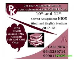 Solved assignments of NIOS 2017-18, Solved assignment of IGNOU 2017-18