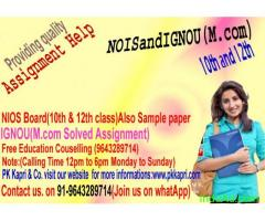 Solved assignment (TMA) we have handmade solved assignment