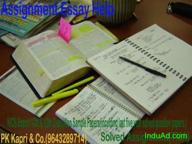 NIOS, We have Solved assignment (NIOS- 10th &12th , IGNOU-M.Com