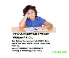 TMA NIOS ONLINE ASSIGNMENT SOLVED