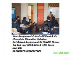 Hi everyone we provide Solve Assignments of all Subject in Hindi or English