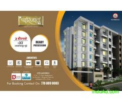 2 BHK NATP Sanction Flats for Sale in Ambegaon Khurd