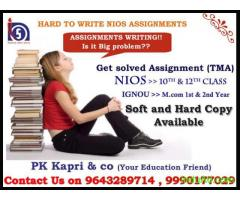 Take latest nios solved assignments 2017-18