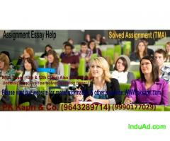 NIOS Solved Assignments, Solved NIOS Assignments, Assignment Solution NIOS