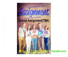 2017-18 Nios Online Solution all India. ... mujhe tma ke solved assignment chahiye