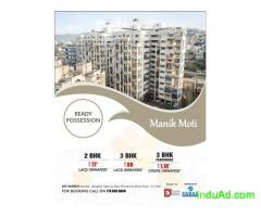 3 BHK  Flats  For Sale in Manik Moti  At Katraj