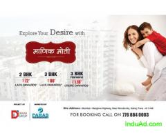 manik moti 2 BHK Affordable Flats available in pune