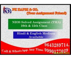 NIOS Solved Assignment 2017-18 for 10th and 12th TMA (Tutor Mark Assignment)