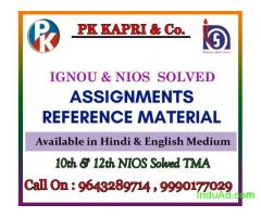 NIOS-TMA, NIOS FULLY SOLVED ASSIGNMENT ANSWER FOR CURRENT YEAR 2017-18