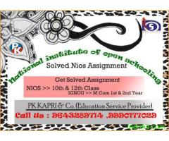 TMA Question Papers NIOS Sr. Secondary (12th) session and Secondary fully solved