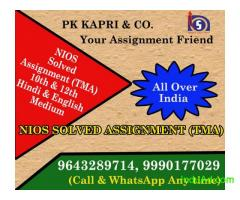 SECONDARY AND SENIOR SECONDARY EDUCATION COURSES SOLVED ASSIGNMENT (TMA) FOR CURRENT YEAR