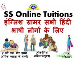 Affordable online tuition classes for English Grammar to all & Maths upto 8th class