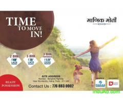 2 BHK flats for sale at Manik-Moti Katraj, Pune in Great Prices