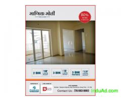 3 BHK flats for sale at Manik-Moti Katraj, Pune.