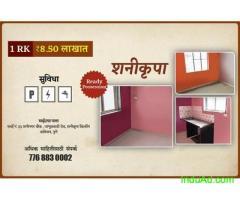 1 RK Flats For Sale at Shaninagar Chowk, Jambhulwadi Road, Pune