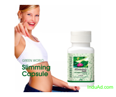 Slimming Capsules In Lahore _ shop now at 03007986016